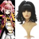Supply Code Geass Lelouch of the Rebellion Anya Alstreim Wigs