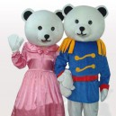 Supply General Bear Couple Adult Mascot Costume