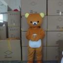 Supply Rilakkuma Easily Bear Lazy Bear Walking Doll Cartoon Clothing Cartoon Doll Clothing Apparel Play Mascot Costume