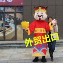 Supply Treasurer Cartoon Walking Doll Clothing Doll Clothing Cartoon Doll Costumes Fortuna Mascot Costume