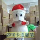 Supply Cartoon Costumes Cartoon Clothing Doll Clothing Advertising Christmas Duck Mascot Costume