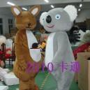 Supply Cartoon Doll Clothing Cartoon Costumes Clothing Clothing Promotional Items Koala Kangaroo Mascot Costume