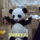 Supply Doll Clothing Costumes Cartoon Costumes Cartoon Clothing Giant Panda Mascot Costume