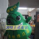 Supply Dragon Boat Festival Dumplings Advertising Clothing Walking Cartoon Doll Clothing Costumes Pelargonium Dumplings Mascot Costume