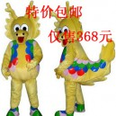 Supply Dragon Zodiac Dolls Walking Cartoon Toy Props Costume Celebration Mascot Costume
