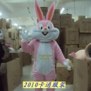 Supply Fitted Costumes Cartoon Doll Clothing Apparel Advertising Bugs Bunny Cartoon Costumes Mascot Costume