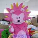 Supply Television Animation Clothing Cartoon Characters Clothing. Plump Hedgehog Mascot Costume