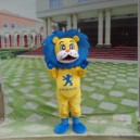 Lion Cartoon Doll Clothing Doll Clothing Business Activities Show Cars Flag Mascot Costume