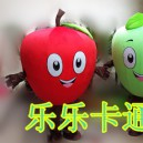 Supply Big Apple Cartoon Doll Doll Clothing Cartoon Fruit Apple Card Show Promotions Mascot Costume