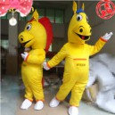 Supply Cartoon Doll Clothing Cartoon Show Yellow Maca Through Even Costumes Couple Male Horse Plush Cartoon Clothing Mascot Costume