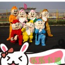 Supply Dwarfs Cartoon Clothing Cartoon Show Clothing Props Christmas Supplies Santa Claus Costume Mascot Costume