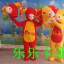 Sheep Cartoon Dolls Walking Cartoon Goat Mascot Costume Blessing Sheep Puppet Doll Props