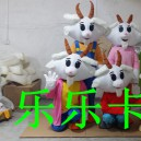 Supply Cartoon Costumes Cartoon Doll Clothing Cartoon Sheep Goats Walking Doll Cartoon Advertising and Stage Performances Mascot Costume