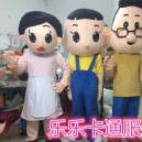 Supply Cartoon Costumes Walking Cartoon Dolls Cartoon Doll Dress Performance Props Bulk of The First Father Son Mascot Costume