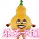 Supply Cartoon Doll Clothing Cartoon Clothing Cartoon Gourd Gourd Dolls Walking Clothing Model Clothing Props Mascot Costume
