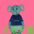 Supply Cartoon Doll Clothing Cartoon Elephant Baby Elephant Cartoon Elephant Costumes Help Cartoon Show Clothing Mascot Costume