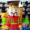 Supply Cartoon Doll Clothing Fortuna Installed Puppet Animation Live Stage Performances Dance Clothes Suit Mascot Costume
