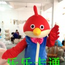Supply Doll Clothing Cartoon Costumes Cartoon Bird Turkey Cartoon Dolls Cartoon Clothing Performance Clothing Props Mascot Costume