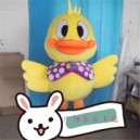 Supply Hong Kong Yellow Duck Duck Costume Big Yellow Duck Small Advertising Doll Clothing Doll Clothes Mascot Costume