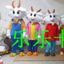 Supply Manufacturers Goat Sheep Walking Cartoon Doll Clothing Doll Clothing Walking Wuyang Performance Props Zodiac Mascot Costume
