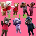 Supply Teddy Bear Cartoon Doll Clothing Ted Movie Props Show Cartoon Dolls Walking Clothing Mascot Costume