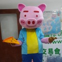 Supply Theatrical Costume Cartoon Clothing Doll Clothing Domestic Animation Version Pig Doll Mascot Costume