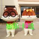 Supply Three Squirrel Cartoon Walking Doll Clothing Doll Clothing Cartoon Squirrel Baby Dolls Props Mascot Costume