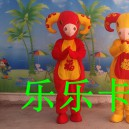 Supply Zodiac Sheep Cartoon Sheep Walking Cartoon Doll Clothing Doll Clothing Performances Props Mascot Costume