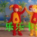 Zodiac Sheep Cartoon Sheep Walking Cartoon Doll Clothing Doll Clothing Performances Props Mascot Costume