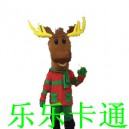 Supply Cartoon Costumes Cartoon Deer Costume Dance Performance Stage Props Cartoon Dolls Clothing Mascot Costume