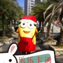 Cartoon Costumes Christmas Mean Little Yellow Man Cartoon Doll Clothing Cartoon Dolls Show Its Costumes Mascot Costume