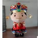 Cartoon Doll Clothing Cartoon Costumes Cartoon Mascot Performance Clothing Performance Clothing Atmospheric Fortuna Mascot Costume