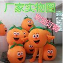 Supply Pitaya Fruit Orange Cartoon Clothing Cartoon Doll Cartoon Props Produce Promotional Clothing Mascot Costume