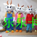 Supply Sheep Mascot Cartoon Doll Clothing Goat Mascot Goat Mascot Costume Cartoon Costumes