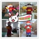 Supply Treasurer Walking Cartoon Doll Clothing Doll Clothing Doll Clothing Cartoon Costumes Cartoon Clothing Mascot Costume