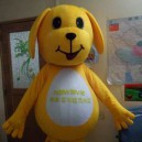 Supply Cartoon Doll Clothing Cartoon Costumes Big Yellow Dog Walking Cartoon Doll Clothing Cartoon Yellow Dog Mascot Costume