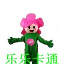 Cartoon Doll Clothing Flower Flowers Cartoon Costumes Cartoon Doll Doll Cartoon Walking Doll Clothing Items Mascot Costume