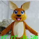Supply Cartoon Dolls Walking Cartoon Doll Clothing Cartoon Doll Clothing Cartoon Costumes Cartoon Kangaroo Kangaroo Mascot Costume