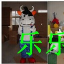 Supply Doll Clothing Cartoon Costumes Cartoon Cows Styling Campaign Supplies Mascot Costume