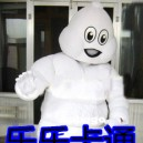 Supply Michelin Corporate Mascot Costumes Cartoon Doll Cartoon Dolls Advertising Clothing Funny