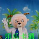 Supply Plush Toys Cartoon Movie Cartoon Clothing Cartoon Show Clothing Radiant Cartoon Costumes Mascot Costume