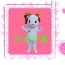 Supply Shaun The Sheep Cartoon Dolls Clothing Walking Cartoon Sheep Outer Plate Corporate Mascot Dolls Vision Mascot Costume