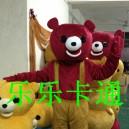 Supply Bear Cartoon Doll Doll Clothing Walking Wedding Celebration Raging Cartoon Animation Clothing Mascot Costume