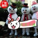 Christmas Snowman Cartoon Snowman Cartoon Doll Clothing Doll Clothing Cartoon Show Clothing Costumes Mascot Costume