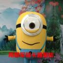 Supply Despicable Me Little Yellow Man Cartoon Doll Clothing Small Huangren Gong Tsai Despicable Me Little Yellow Man Cartoon Clothing Mascot Costume