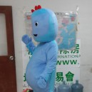 Supply Garden Television Animation Cartoon Clothing Baby Clothing Performance Props Garden Babies Mascot Costume