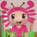 Supply Krabs Crab Cartoon Doll Clothing Doll Cartoon Clothing Doll Wigs Crab Mascot Costume