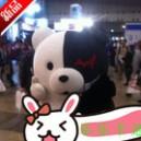 Supply Panda Cartoon Clothing Performance Clothing Doll Clothing Doll Clothing Advertising Clothing Panda Panda Mascot Costume