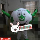 Supply Recommended Football Cartoon Costumes Brazil Football World Even Pregnant Image Advertising Doll Mascot Costume