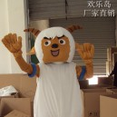 Supply Goat Cartoon Costumes Cartoon Doll Clothing Cartoon Costumes Walking Cartoon Dolls Dolls Dolls Clothes Mascot Costume